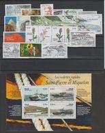 Saint Pierre Et Miquelon Année Complète 2006, 860 à 881 Et PA 86 - Años Completos