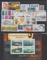Saint Pierre Et Miquelon Année Complète 2007, 882 à 910 Et PA 87 - Años Completos