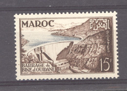 Maroc  :  Yv  329  ** - Unused Stamps