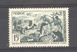 Maroc  :  Yv  330  ** - Unused Stamps