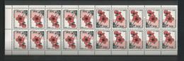 Israel 1998 Flower Strip   Y.T. 1161b ** - Ungebraucht (mit Tabs)