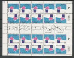 Israel 1993 See You Again Greetings Sheet Y.T. 1092b ** - Blocks & Kleinbögen