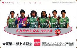 """Japan Phone Card.  Télécarte Du Japon.   """"COCA-COLA"""".    (NEUVE - UNUSED). - Pubblicitari"""
