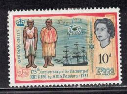 FIJI Scott # 222 MH - QEII & Discovery Of Rojuma - Fiji (...-1970)