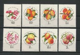 Hungary 1964 Fruit Y.T. 1662/1669 ** - Ungebraucht