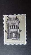 1966 Yv 1687 MNH - Ungebraucht