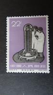 1966 Yv 1688 MNH - Ungebraucht