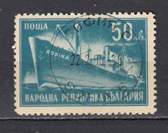 "Bulgaria 1947 - Ship ""Rodina"", YT 565, Used - Gebraucht"