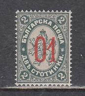 Bulgaria 1895 - Тimbre De 1887 Avec Surcharge, YT 41, Neuf** - Unused Stamps