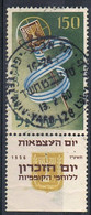 1956 - ISRAELE / ISRAEL - OTTAVO ANNIVERSARIO DELL'INDIPENDENZA / 8th ANNIVERSARY OF INDEPENDENCE. USATO / USED - Used Stamps (with Tabs)