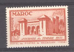 Maroc  :  Yv  343  ** - Unused Stamps