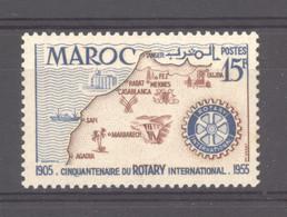 Maroc  :  Yv  344  ** - Unused Stamps