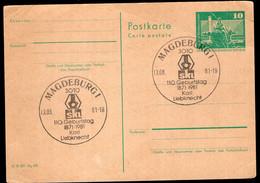 Deutsche Demokratische Republik - 1981 - Poskarte - Sonderstempel Berlin Rathausstrasse - A1RR2 - Postkarten - Gebraucht