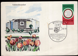 Deutsche Demokratische Republik - 1989 - Poskarte - Volkskulturpalast - A1RR2 - Postkarten - Gebraucht