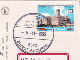 Grand Serail Beyrouth Val 1100 Stamp 1999 Of Lebanon On Postcard - Lebanon