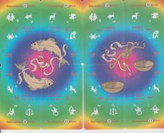 PALESTINE ZODIAC HOROSCOPE LUNAR CALENDAR FULL SET OF 12 PUZZLE 48 CARDS - Zodiaco