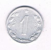 1 HALLER  1956 ??  TSJECHOSLOWAKIJE /7708/ - Czechoslovakia
