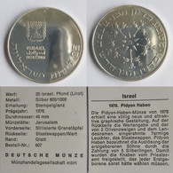 Israel 25lirot,5734 (1976 Pidyon Haben) - Israel