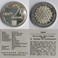 Israel 25lirot,5734 (1975) Indepence - Israel