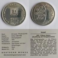 Israel 25lirot,5734 (1975 Pidyon Haben) - Israel