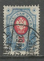 Finland Russia 1891 Used Stamp - Used Stamps