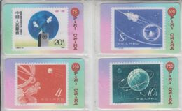 CHINA SPACE SATELLITE STAMPS ON PHONE CARDS SET OF 4 CARDS - Francobolli & Monete