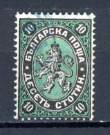 Bulgarie   Y&T   8   Obl    ---   Bel état; - Used Stamps