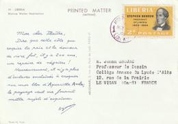 Carte Publicité Papier Aquarelle ARCHES VI Liberia 1959 à Prof Dessin Le Vigan Gard - Pli - Liberia