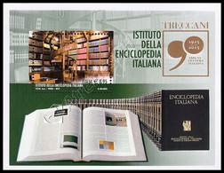 Italia / Italy 2015: Foglietto Enciclopedia Treccani / Italian Encyclopedia S/S ** - Blocchi & Foglietti