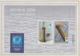 Greece 2004 Olympic Games In Athens Souvenir Sheet MNH/** (H71) - Zomer 2004: Athene