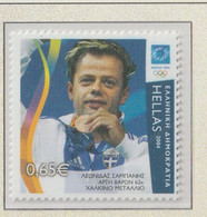 Greece 2004 Olympic Games In Athens Gold Medal Winner MNH/** (H71) - Zomer 2004: Athene