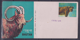 Bhutan 1970 Animals Series Takin 3-D FDC - Bhutan