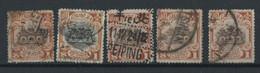 CHINA 1915-23  Stamp $ 1.00 X 8, Used - 1912-1949 Republik