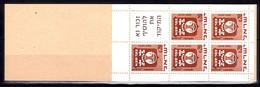 IL56- ISRAEL – 1970 - BOOKLETS – MI # 487(x5) MNH 7 € - Markenheftchen