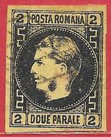Roumanie N°14 2p Noir Sur Jaune 1866 O - 1858-1880 Moldavie & Principauté