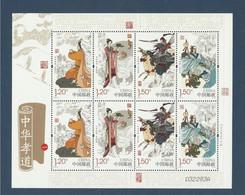 Chine China 2014-23 ** Feuillet Sheetlet Chinese Filial Piety -  Superbe - Blocks & Kleinbögen