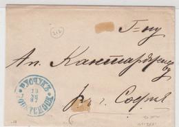 Bulgaria >  1887  Russe - Sofia 13.12.1887 - Covers & Documents