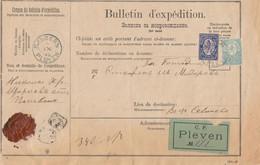 Bulgaria >  1895  Pleven - Sevlievo 05.09.1895 - Covers & Documents