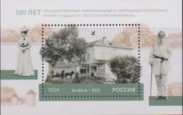 RUSSIA, 2021, MNH,MUSEUMS, POLYANA MUSEUM, HORSES, ARCHITECTURE,  S/SHEET - Musei