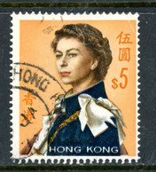 Hong Kong USED 1966-72 - Used Stamps