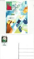 ANDORRA. COVID-19. HOMMAGE AUX EFFORTS DE TOUS DEVANT LE COVID-19. Carte-Maximum Premier Jour - Maximumkarten (MC)