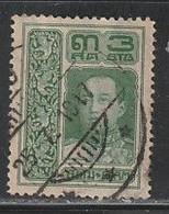 SIAM 35 // YVERT 103 // 1912 - Siam