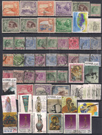 Cyprus Selection Of 59 Used Stamps ( 113 ) - Cyprus (...-1960)