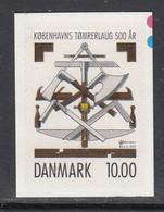 2015 Denmark Carpenter's Guild Complete Set Of 1 MNH @ BELOW FACE VALUE - Unused Stamps