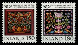 ISLAND 1980 Nr 556-557 Postfrisch SB0477E - Neufs