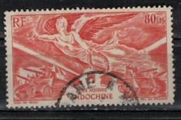 INDOCHINE        N°  YVERT  PA 39 ( 4 )  OBLITERE       ( Ob   3 / 61  ) - Aéreo