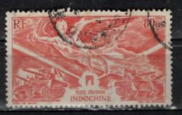 INDOCHINE        N°  YVERT  PA 39 ( 5 )  OBLITERE       ( Ob   3 / 61  ) - Aéreo
