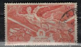 INDOCHINE        N°  YVERT  PA 39 ( 8 )  OBLITERE       ( Ob   3 / 61  ) - Aéreo