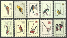 ROMANIA 1959 BIRDS THRUSH WOODPECKER ORIOLE LAPWING SWALLOW GOLDFINCH SET MNH - Nuevos