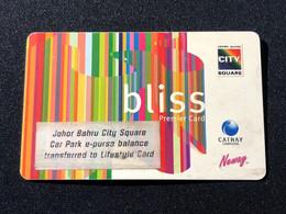 Membership Privilege VIP Card, Set Of 1 Used Card - Singapore